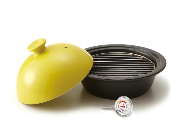 smokepot