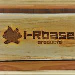 おしゃれキャンパーへの第一歩!?キャンプに木製アイテムを取り入れよう!~i-Rbase(アイアールベースプロダクト)で収納BOXを買ってみた~