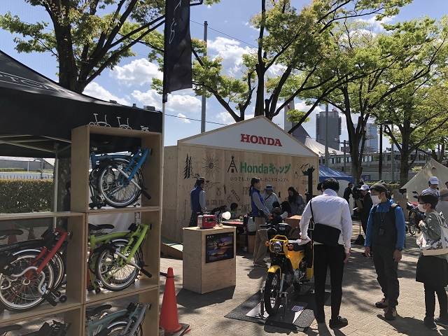 アウトドアデイジャパン自転車が沢山あるホンダのブース