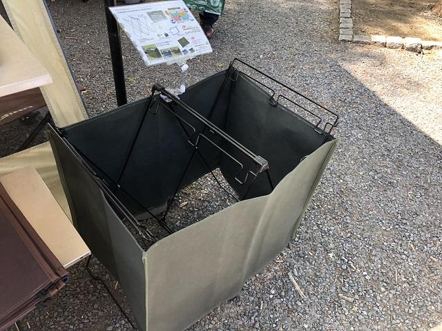 ユニフレームの新商品のゴミ箱