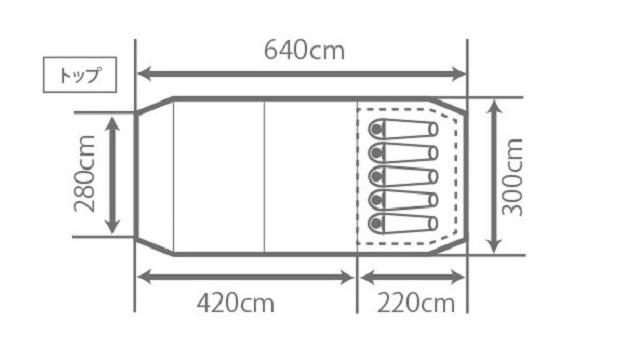 カマボコテント2タンカラー収容人数がわかる図