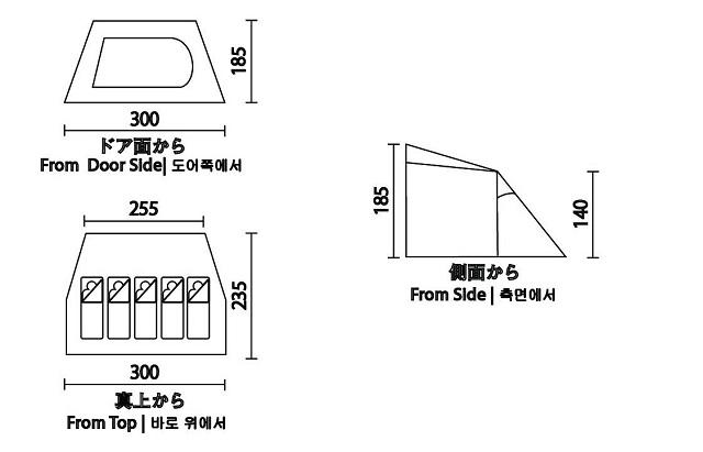 コールマントンネル2ルームハウスインナーテントのサイズ図