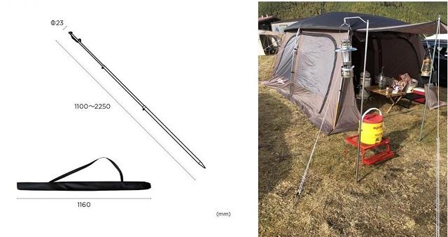 キャンプ場での使用例と寸法