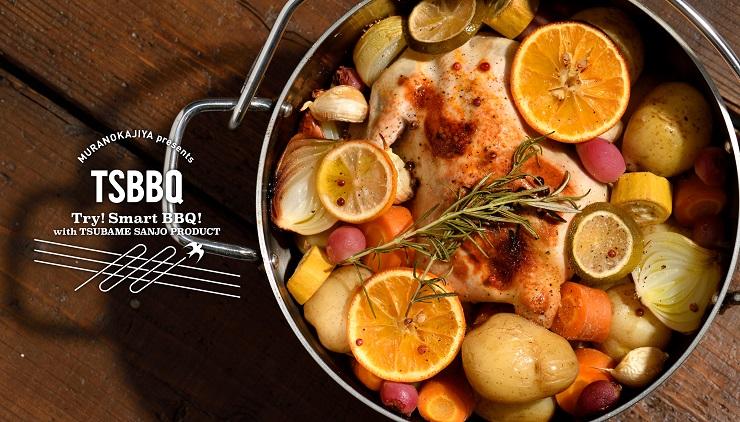 TS BBQ ライトステンレスダッチオーブン10で丸鶏料理をして真上から撮った写真