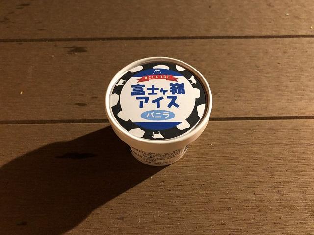 PICAで購入したアイスクリーム