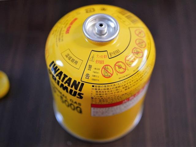 プリムスOD缶のアップ写真