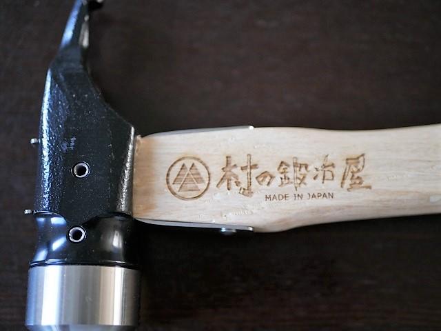柄の部分にあるレーザー刻印