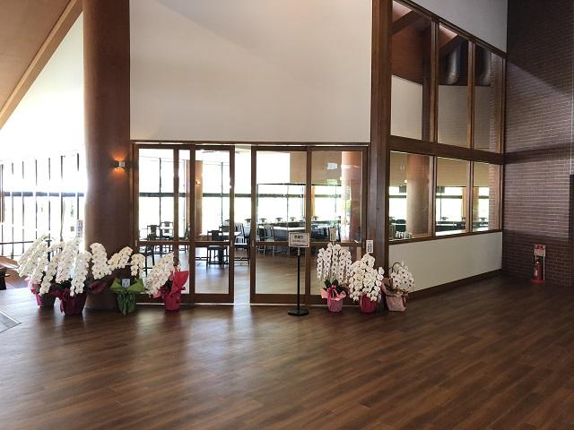 センターハウス内のレストラン入口