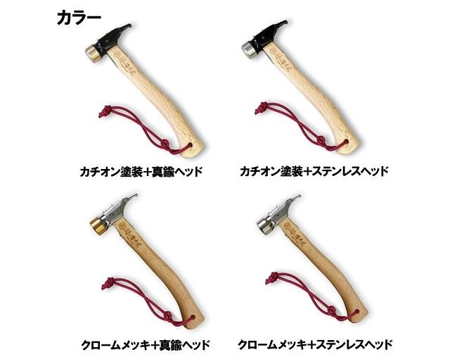 4種類のアルティメットハンマー
