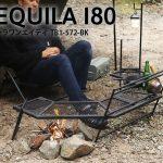 テキーラ180でソロキャンプ