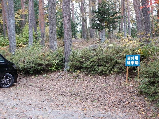 富士満願ビレッジファミリーキャンプ場駐車場