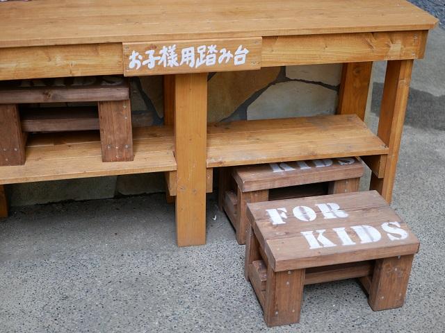 子供用の踏み台