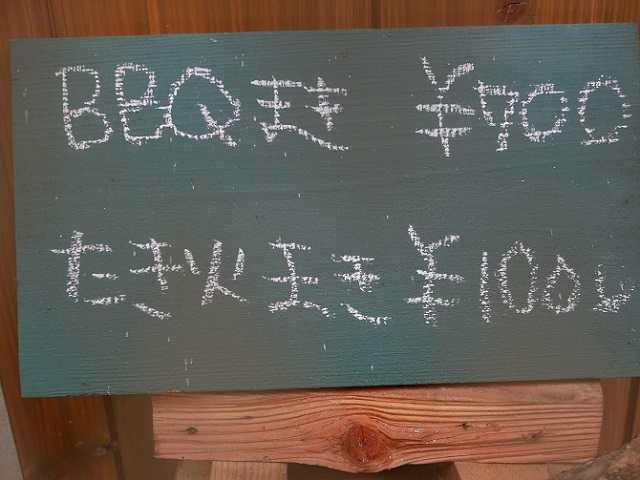薪の値段が描かれた黒板