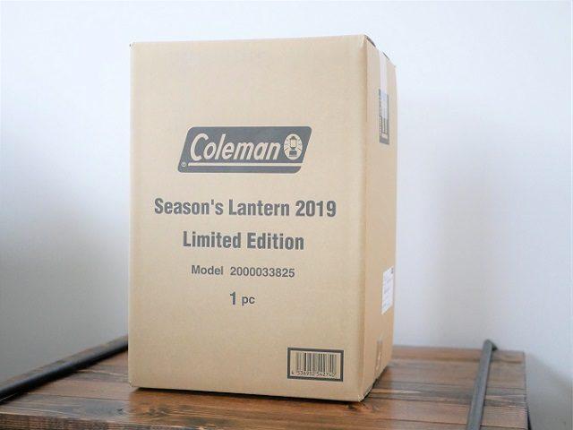 シーズンズランタン2019ダンボール