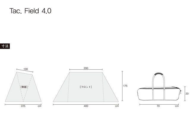 フィールド4_0サイズ