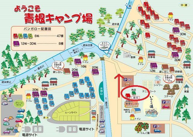 青根キャンプ場マップ