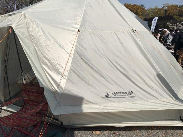 テントの弛み