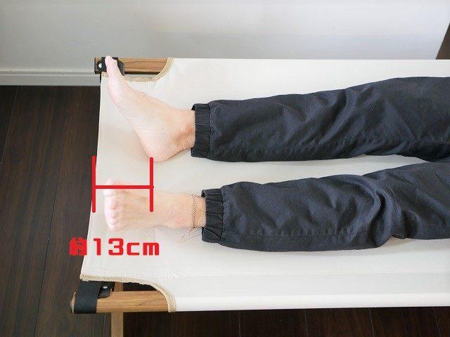身長183cm