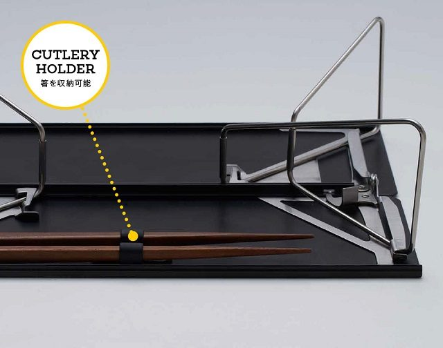 SOLO T 297カトラリーホルダー