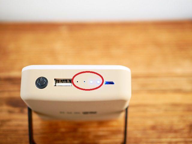 バッテリー残量ランプ