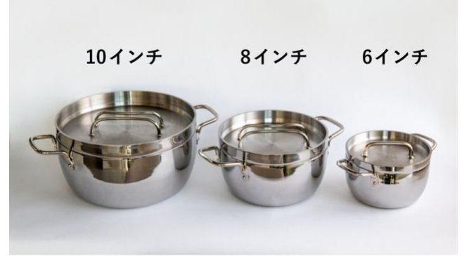 ダッチオーブンサイズ