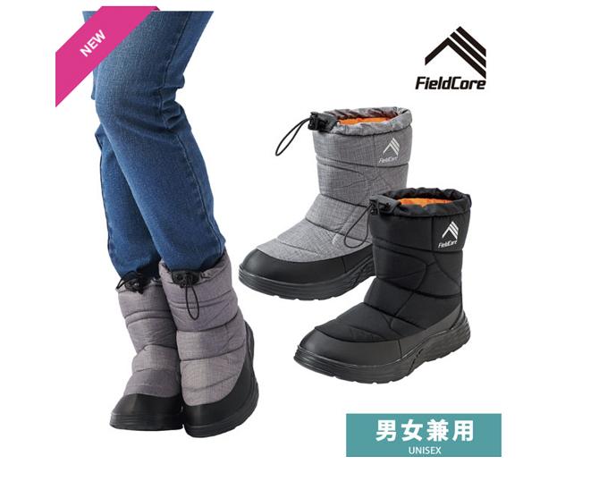 FC022 防寒ブーツ ケベック