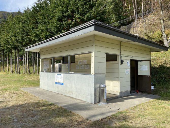トイレ・炊事場