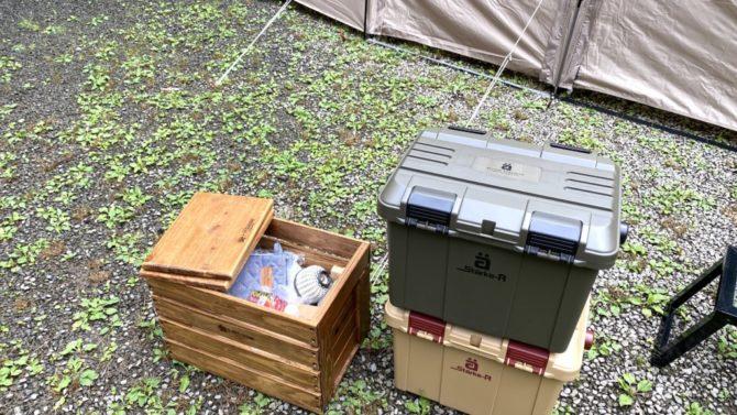 木箱とStarke-R