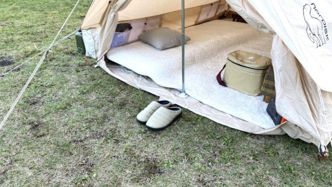 テント前のSUBU