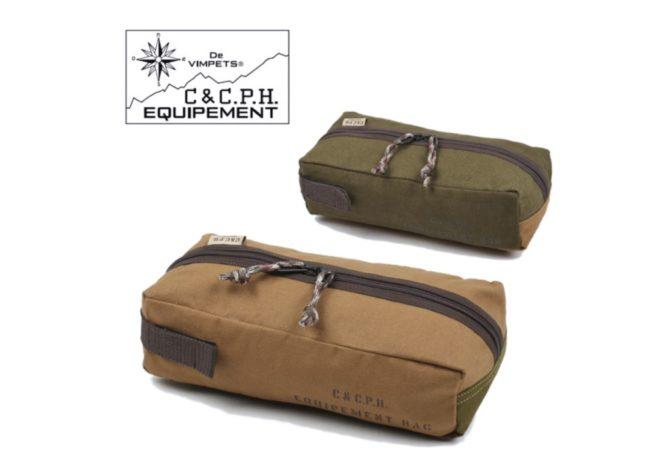 C&C.P.H.EQUIPEMENT