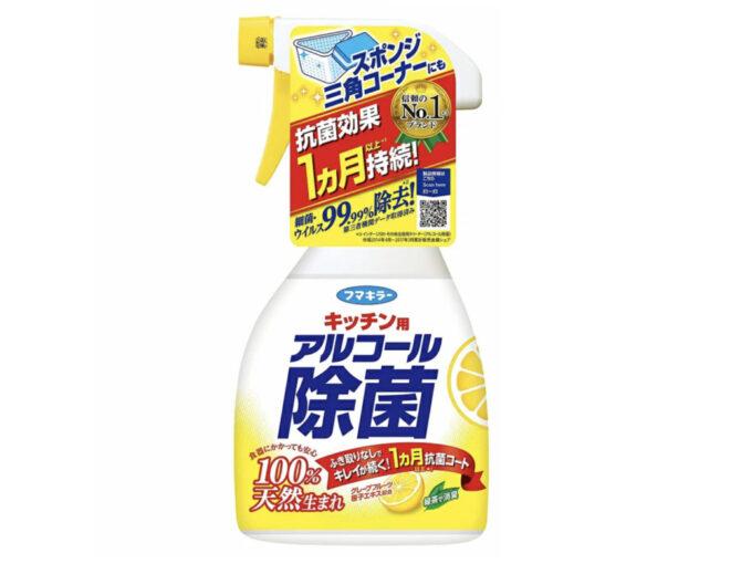 フマキラー アルコール 除菌 スプレー