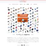 KingCamp公式サイトトップページ