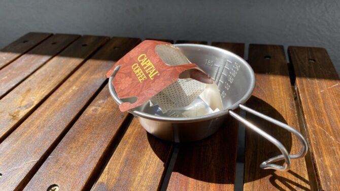 シェラカップにかからないドリップバッグ