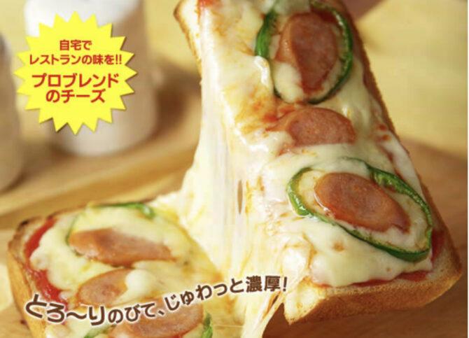 ミックスチーズ