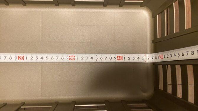 ロングサイズ底計測