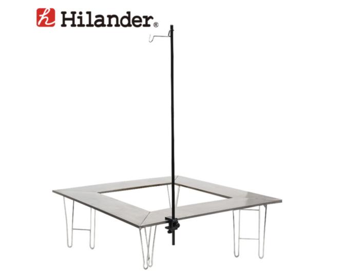 ハイランダー テーブル用ランタンスタンド