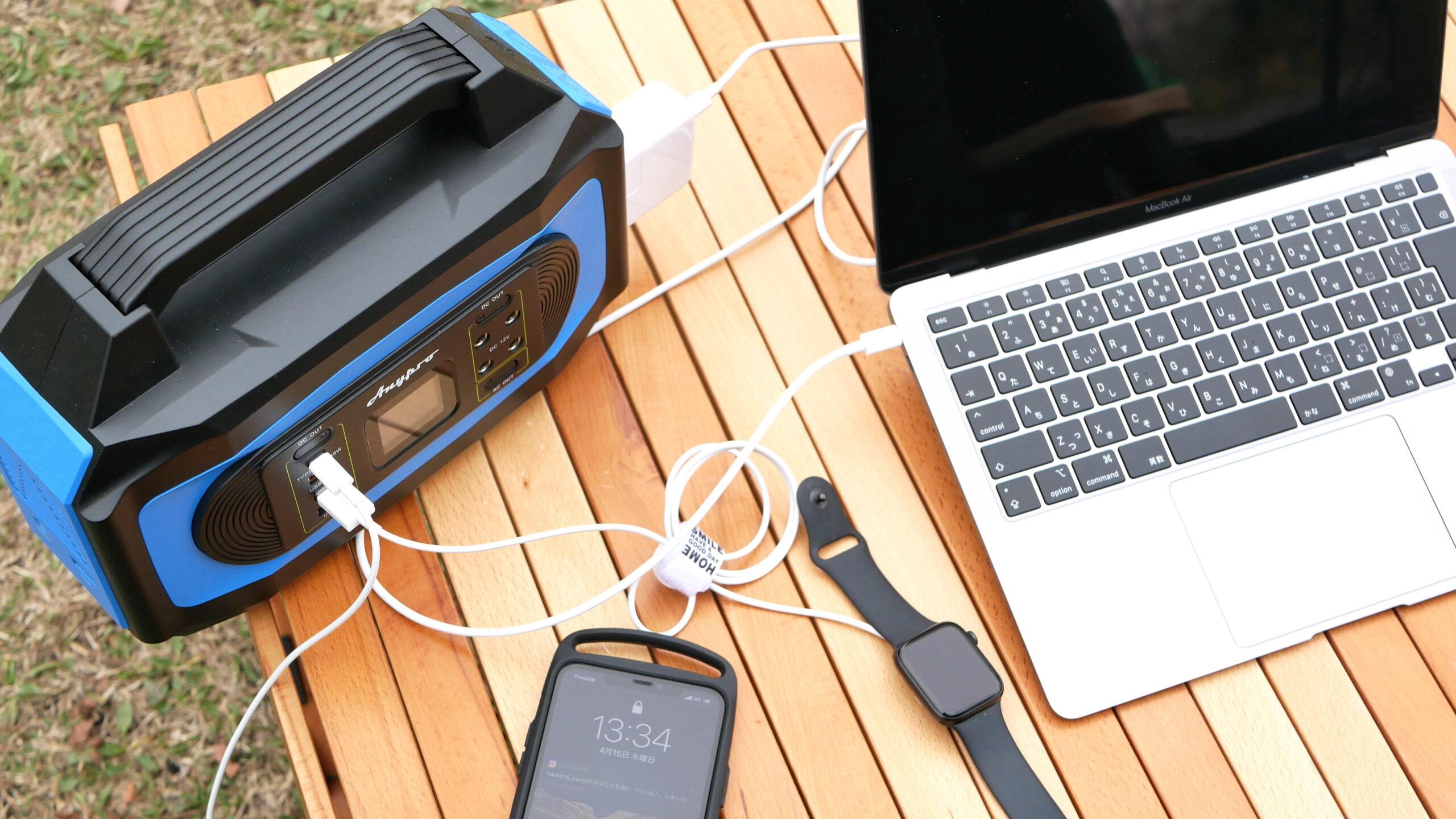 ポータブル電源に色々接続
