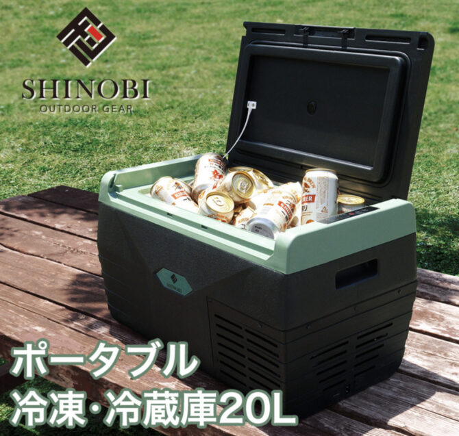 SHINOBIのポータブル冷蔵庫