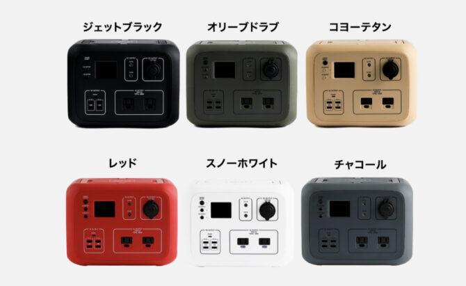 SmartTap ポータブル電源 PowerArQ 2カラー