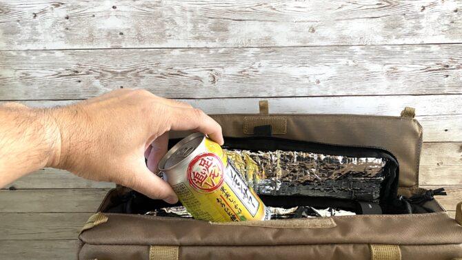 缶取り出し修正