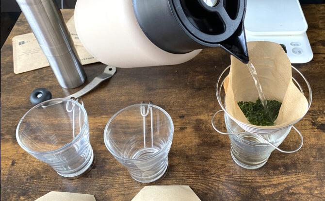 茶葉10gお湯を注ぐ