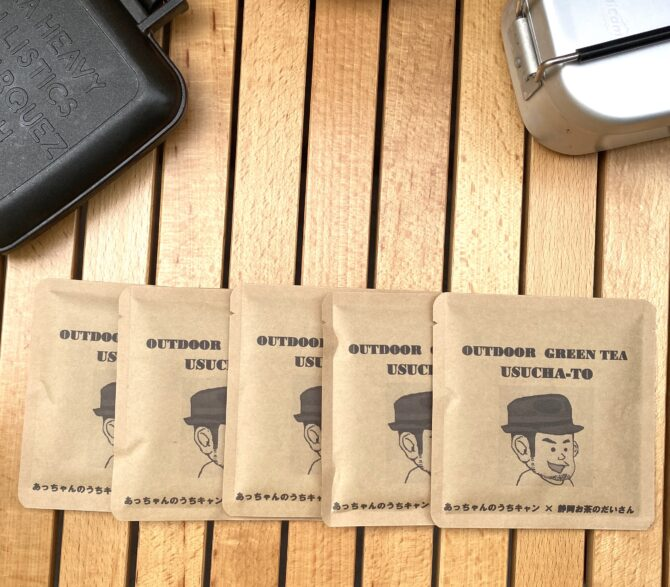 うす茶糖パッケージ