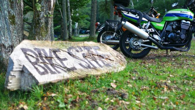 バイクサイト看板